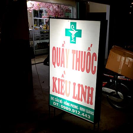 Quầy thuốc Kiều Linh