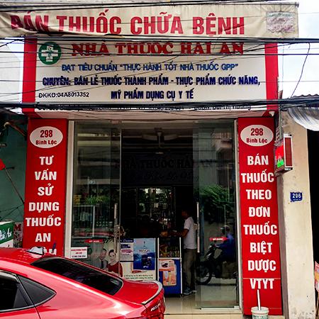 Nhà thuốc Hải An