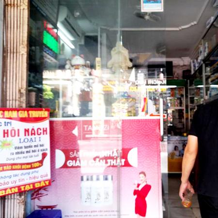 Hiệu thuốc Hương Giang