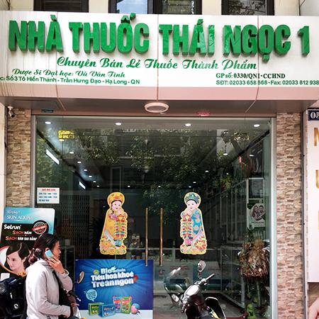 Nhà thuốc Thái Ngọc 1