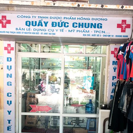 Quầy thuốc Đức Chung
