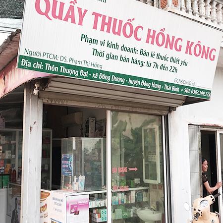Quầy thuốc Hồng Kông