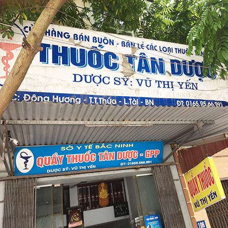 Quầy thuốc Vũ Thị Yến