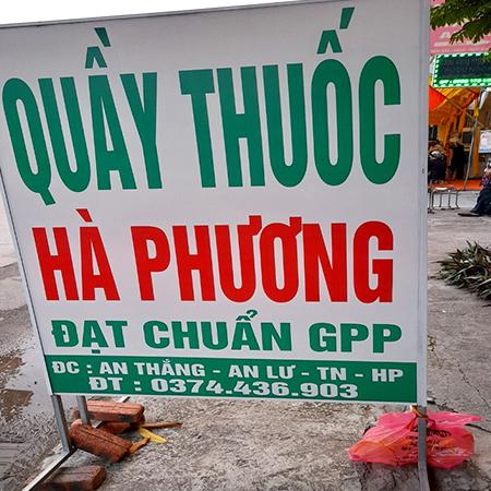 Quầy thuốc Hà Phương